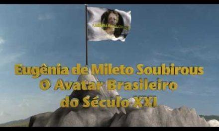 Vinheta da Bandeira (HD).