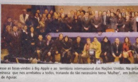 Realizado o segundo Evento anual do Instituto Salto Quântico, na sede da ONU.